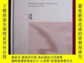 二手書博民逛書店Financial罕見Reform in China (Rout