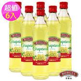 【西班牙BORGES百格仕】葡萄籽油6入組 (500ml/瓶)