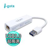 i-gota USB 3.0 超高速 1000Mbps 外接有線網卡 LAN-U3BRJ45
