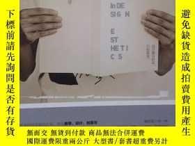 二手書博民逛書店罕見設計的品格Y12762 Daphne shao Recto&