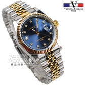 valentino coupeau 范倫鐵諾 典藏 不鏽鋼 防水手錶 男錶 半金色 鑲鑽 經典 放大日期 V12169T藍大K