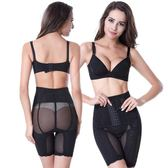提臀內褲 產後美體塑身褲 女士產後高腰薄款無痕排扣收腰瘦大腿美體收腹內褲《小師妹》yf1270