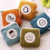 北歐簡約衛生棉包女生姨媽巾收納包大容量便攜可愛月事包零錢包 萊俐亞
