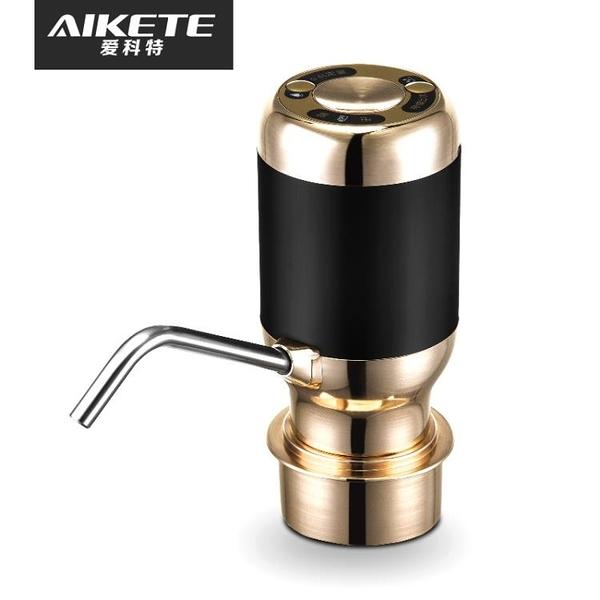 純凈水桶壓水器礦泉水桶架飲水機
