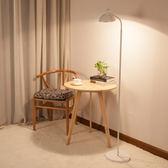 全館79折-落地燈臥室客廳宜家北歐簡約現代創意釣魚燈書房led護眼立式地燈WY