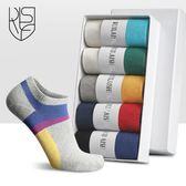 襪子春秋款四季常規款船襪棉質運動男襪 雙十一87折