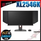 [ PCPARTY ] ZOWIE XL2546K 240Hz DyAc⁺ 24.5吋專業電竸顯示器
