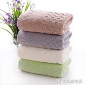 毛巾浴巾純棉方格柔軟成人家用吸水素色全棉情侶不掉毛不退色洗臉面巾 快意購物網