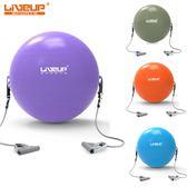 瑜伽球加厚防爆減肥瘦身耳朵球運動平衡彈力拉力繩感統訓練球【潮咖地帶】