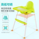 寶寶餐椅兒童吃飯餐桌椅可折疊便攜式多功能BB凳子嬰兒座椅xw