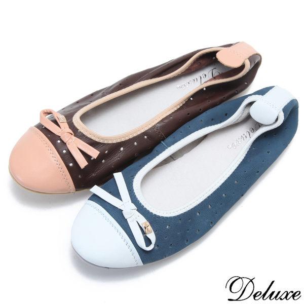 【Deluxe】全真皮柔軟拚色可愛魚形結娃娃鞋(咖-藍)