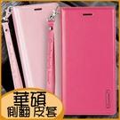 華碩 Zenfone 7 Pro ZS670KS Pro ZS671KS 輕薄磁吸翻蓋手機皮套 商務插卡皮套 側翻保護套