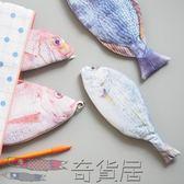 韓國創意仿真魚筆袋