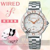 WIRED f日本原創黑貓宅急便三環日曆限定腕錶VD76-KD70S/AY8019X1公司貨/情人節/禮物