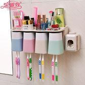 吸壁式牙刷架置物架刷牙杯衛生間壁掛吸盤牙膏牙具盒洗漱口杯套裝