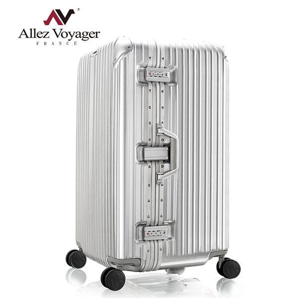 預購 行李箱 旅行箱 29吋 法國奧莉薇閣 PC鋁框 Sport運動版(銀色) 附贈防塵套