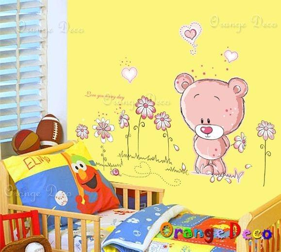 壁貼【橘果設計】萌萌熊 DIY組合壁貼/牆貼/壁紙/客廳臥室浴室幼稚園室內設計裝潢