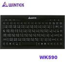 {光華成功NO.1} WINTEK 文鎧 WK590 USB迷你鍵盤 (黑色) 喔!看呢來