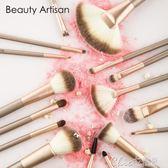 化妝刷 化妝刷套裝動物纖維毛18支彩妝工具全套便攜影樓化妝師「Chic七色堇」