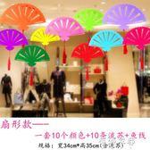 店慶開業裝飾商場珠寶店面紅色結掛件聖誕節活動氣氛布置用品YYP 蓓娜衣都