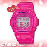 CASIO卡西歐 手錶專賣店  Baby-G BG-5600GL-4JF 桃紅 日本版 女錶 礦物玻璃 防水100米 閃耀星空錶帶