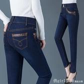 牛仔褲 高腰牛仔褲女褲春秋裝2020新款女士緊身彈力鉛筆修身顯瘦小腳長褲 中秋節好禮