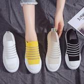單鞋女春夏新款韓版網面透氣飛織襪子鞋一腳蹬懶人平底休閒板鞋潮 雙11 伊蘿