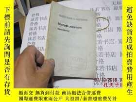 二手書博民逛書店questions罕見answers microprocesso