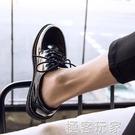 秋季皮鞋男韓版潮流百搭透氣鞋子男學生休閒青少年英倫黑色小皮鞋 極客玩家