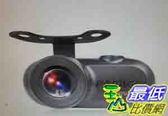 [COSCO代購] W117137 PAPAGO S1 IPX7 防水後鏡頭