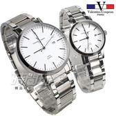valentino coupeau 范倫鐵諾 都會愛情 情人對錶 不鏽鋼 白色 61605白釘大+61605白釘小