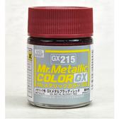 GSI 郡氏 MR.COLOR 組裝模型工具 GX215 GX金屬血紅色 硝基漆 油性顏料 TOYeGO 玩具e哥