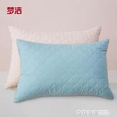 夢潔抗菌枕頭夏季護頸椎助睡眠單人男枕芯一對家用超聲波素彩女用 奇妙商鋪