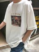 港風寬鬆韓版潮流短袖T恤原宿潮牌男士半袖夏 花樣年華