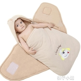 彩棉抱被新生兒秋冬加厚純棉初生嬰兒寶寶睡袋襁褓抱毯 【扣子小鋪】