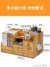桌上簡易書架多層文件夾收納盒抽屜式A4文件框辦公用品資料架筆筒 樂活生活館