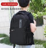 初中生新款書包男中學生雙肩包減負護脊簡約超輕學院大容量校園 極簡雜貨