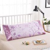 冰絲雙人枕套1.5m1.8米藤枕頭套48 120cm150cm180cm加長夏涼枕套igo 美芭