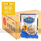 【盛香珍】小魚干花生80g,10包/箱,...