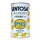 【三多生技】奶蛋白S-P93(700g/罐)~乳糖不耐症者最佳選擇!