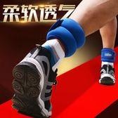 負重綁腿沙袋運動跑步訓練健身裝備隱形可調男女綁手綁腳沙包學生【新店開張好康搶購】
