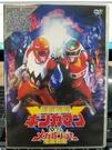 挖寶二手片-B20-正版DVD-動畫【星獸戰隊VS電磁戰隊/特別版】-國日語發音(直購價)海報是影印