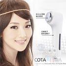 COTA 彩光美膚儀(1入)【小三美日】霖威保固