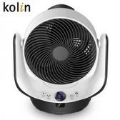 (((福利趣)))KOLIN歌林 9吋3D立體擺頭遙控循環扇 KFC-MN973S 優質福利品 可超取