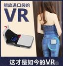高清便攜口袋VR眼鏡3D虛擬現實手機專用盒子非一體機可折疊 洛小仙女鞋