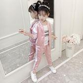 兒童套裝女童秋裝套裝新款兒童春秋韓版時尚潮衣大童裝洋氣【兩件套】