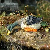 仿真動物喝水鴨子擺件 花園庭院池塘水池假山魚缸裝飾樹脂雕塑