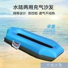 氣墊床墊單人戶外空氣懶人充氣沙發摺疊露營便攜式沙灘水上 快速出貨