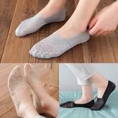 5雙|船襪淺口蕾絲隱形薄款女防滑不掉跟純棉短襪子【聚寶屋】