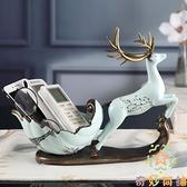 收納盤收納盒兩用裝飾鹿民風擺件藝術品擺件【奇妙商舖】